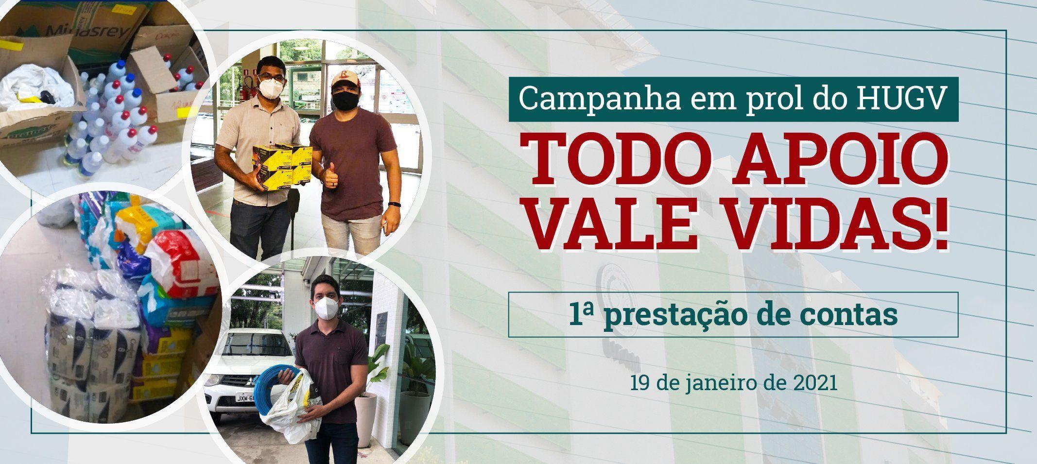 """Campanha """"Todo apoio vale vidas"""" arrecada R$ 39.490,57 em quatro dias"""